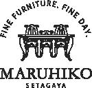 インテリアショップ MARUHIKO(丸彦家具)